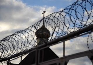 День сострадания к заключённым